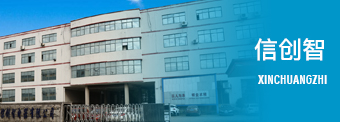 Welcome to ShenZhen TOPD Technology CO., LTD website!